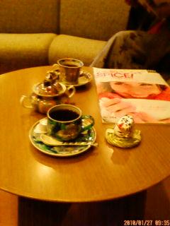 箱根武蔵野別館  tea lounge